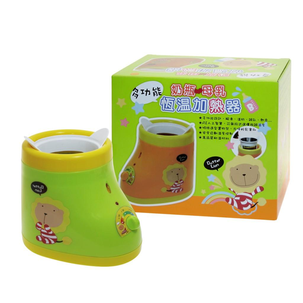 奶油獅 奶瓶 母乳加熱器 綠色