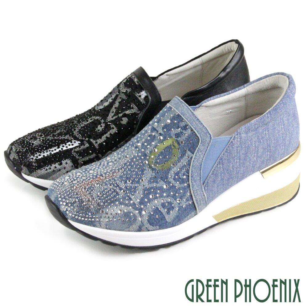 【GREEN PHOENIX】英文字母水鑽金屬邊條全真皮厚底休閒鞋/潮鞋U29-26915