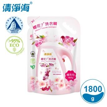清淨海 櫻花7+洗衣精補充包 1800g (多種組合)