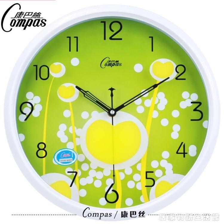 【現貨】14英寸靜音掛鐘 簡約創意現代石英鐘客廳 臥室掛表鐘表 【母親節禮物】