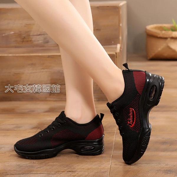 舞蹈鞋女士楊麗萍舞蹈鞋女四季黑網面廣場舞鞋夏季中高跟軟底廣場舞跳舞鞋 快速出貨