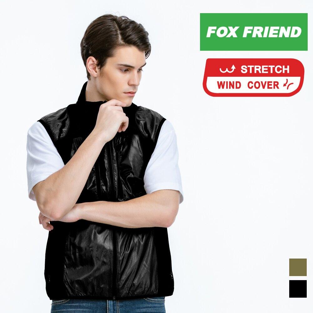 【FOX FRIEND】 WINDCOVER 軟殼衣 男彈性防風透氣背心