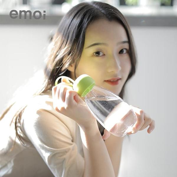 日系防摔水杯塑料杯便攜【小酒窩】