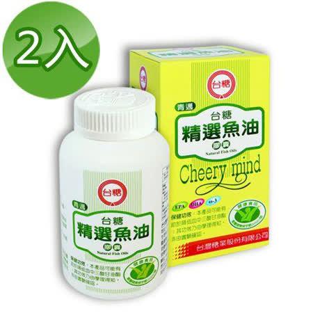 台糖 精選魚油膠囊 100錠/2瓶