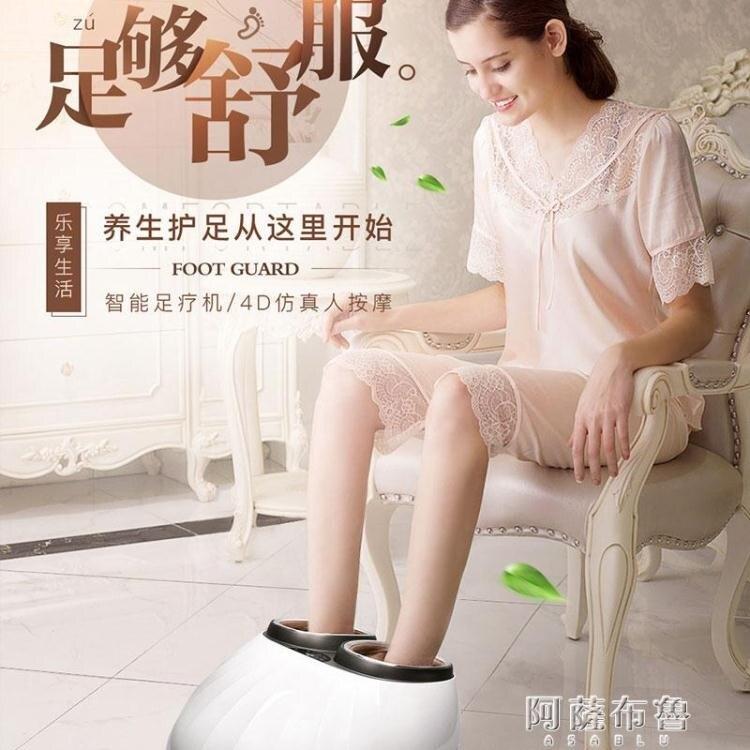 【現貨】足療機 迪斯足療機按摩器DE-F20 足部腳底按摩器 腳部按摩儀器 【交換禮物】