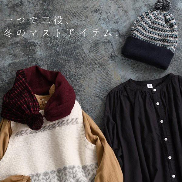 可當帽子也可當圍巾的2 way 立體格紋針織毛帽