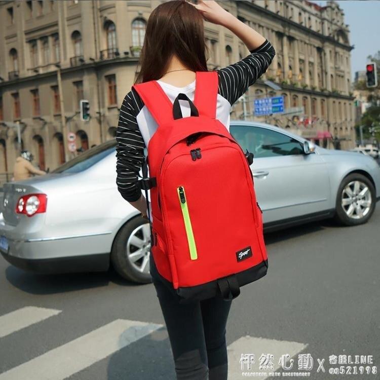 ins書包女韓版高中超火的後背包背包男電腦大容量出差旅游旅行包yh