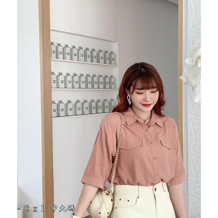 【C x B 中大尺碼】100公斤可穿 夏季多色寬鬆慵懶風短袖襯衫 大碼女裝襯衫S9642