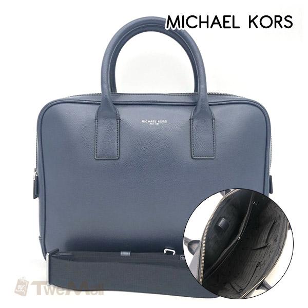 MICHAEL KORS MK防刮皮革斜背包公事包(灰藍)