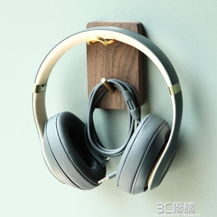 【現貨】【快速出貨】適用Beats耳機架索尼雷蛇鐵三角AKG耳機收納架支架掛架壁掛免打孔 【新年禮品】