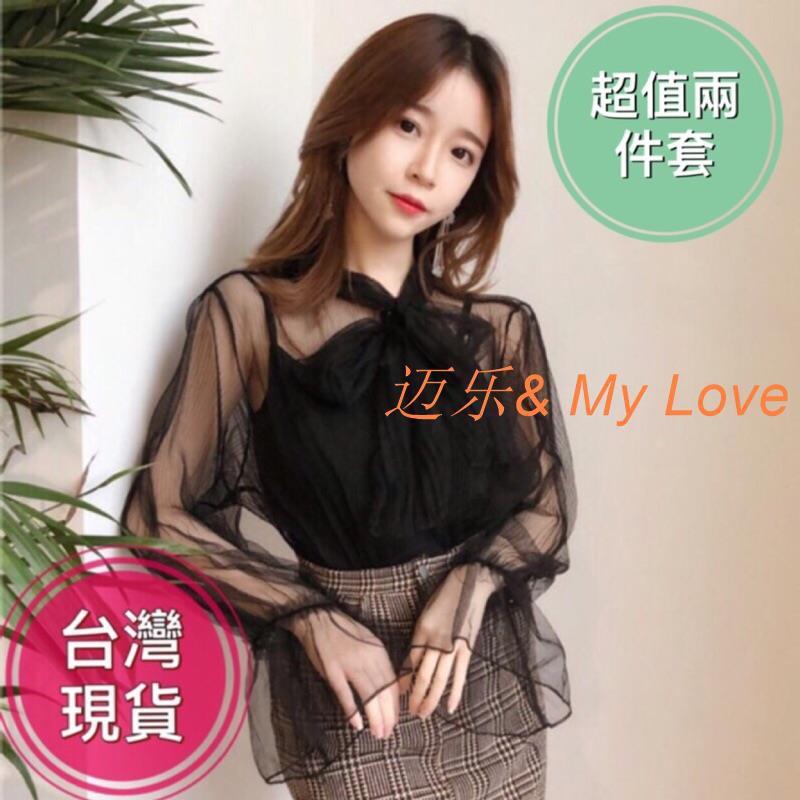 韓版 蝴蝶結 黑色 粉色 薄紗 上衣 吊帶 宮廷風 浪漫風 蕾絲 內搭背心 細肩帶 兩件套女裝 OL上衣 兩件式 套裝