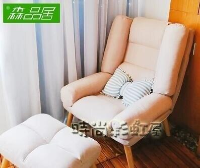 懶人沙發單人沙發臥室陽台小沙發網紅款可愛迷你女孩房間沙發躺椅yh