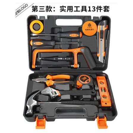 「蕓莎家居」手動組闔家用工具套裝 五金組套 德國電工木工維修工具箱