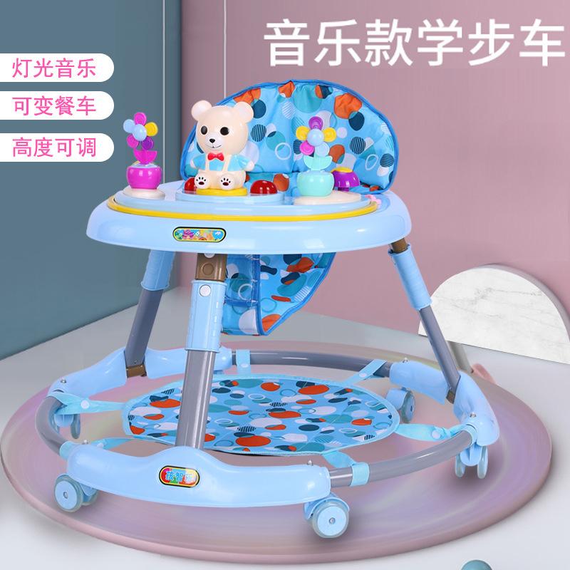 學步車防o型腿嬰兒多功能防側翻手推車寶寶可坐可推學行車起步車