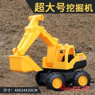 挖土機玩具 兒童大號沙灘滑行工程翻斗車挖土車推土機可坐兒童男孩玩具車3歲6T
