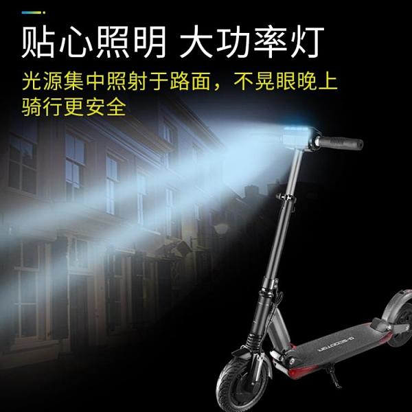 新款成人電動車鋁合金迷你代步車折疊兩輪滑板車戶外騎行踏板車 【母親節禮物】
