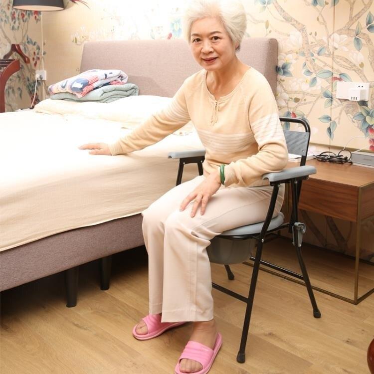 老年人坐便椅家用殘疾人移動馬桶椅坐便器可折疊孕婦老人廁所椅子 color shop新品 YYP