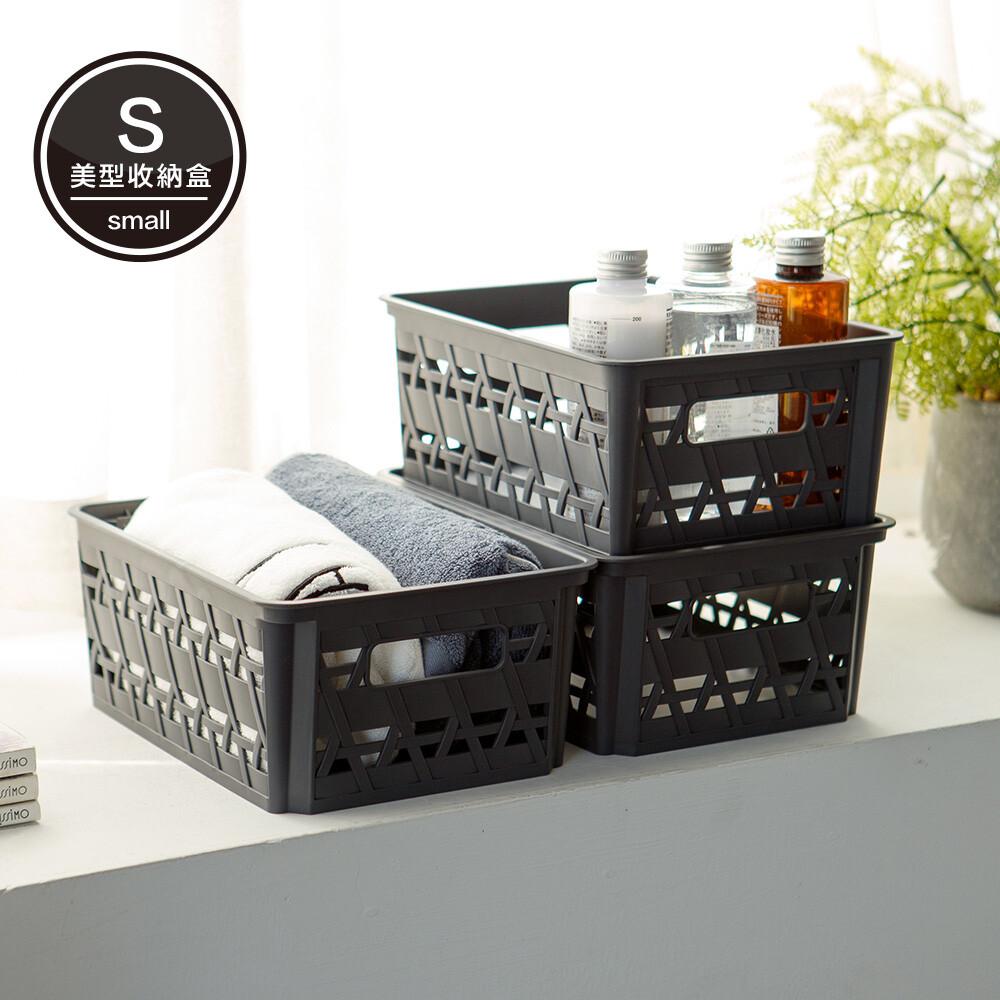 韓國美學收納盒-s/收納籃/小物收納/桌上盒/置物盒/2色/g0062