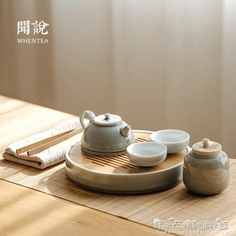 【快速出貨】|日式煙灰簡約茶壺茶具套裝 家用禪意功夫陶瓷茶杯小號茶盤 聖誕交換禮物