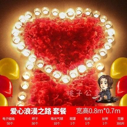 電子蠟燭 浪漫生日布置創意求婚表白道具神器房間燈用品場景愛驚喜