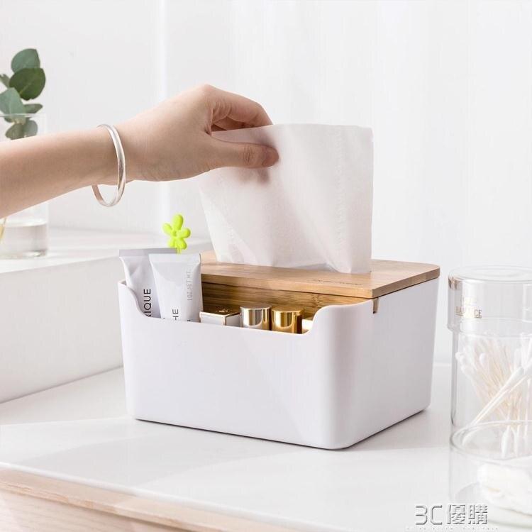 【現貨】【快速出貨】紙巾盒 摩登主婦日式創意桌面竹木收納盒雜物整理辦公桌多用儲物盒紙巾盒 【母親節禮物】