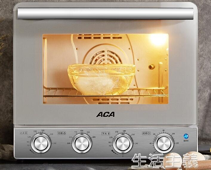 【現貨】烤箱 ACA電烤箱用烘焙立式多功能小型大容量38升小烤箱30商用40L烘烤 【新年禮品】