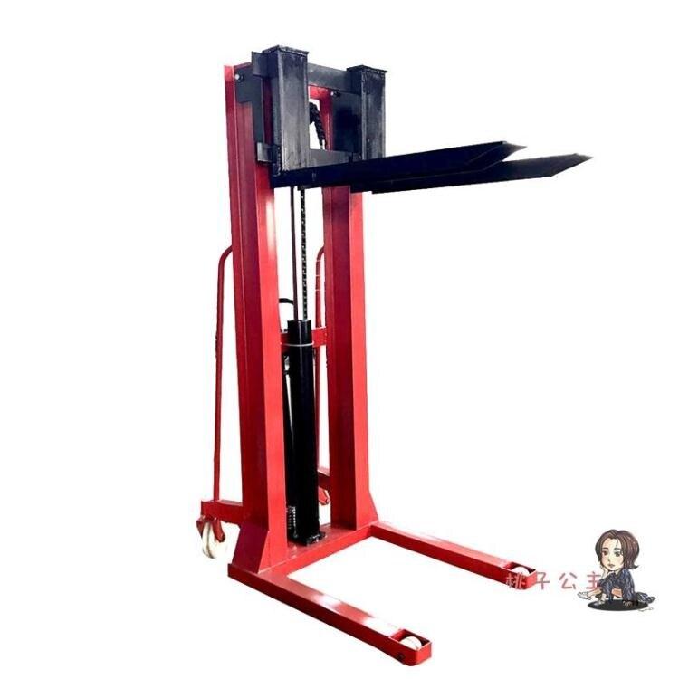 升降平台車 手動叉車液壓搬運車升降堆高車0.5噸1t2噸升高車手推叉車裝卸鏟車T