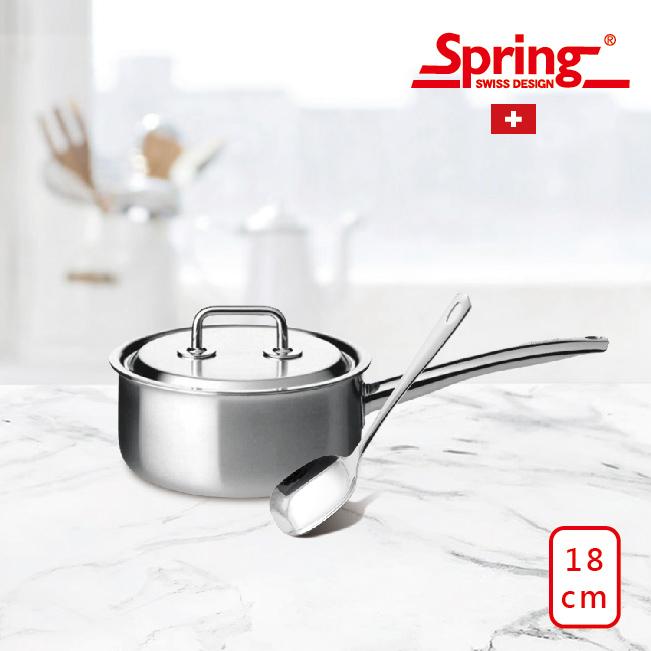 【瑞士SPRING】新尊爵系列 單柄低身湯鍋+不鏽鋼方型攪拌匙
