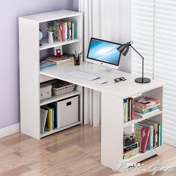 兒童書桌書櫃組合男孩女孩帶書架的家用一體現代簡約省空間學生 范思蓮恩