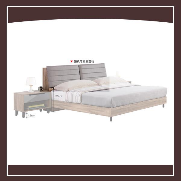 佛羅倫斯5尺床頭 21195093002