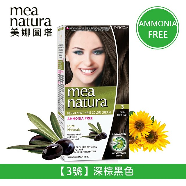 【mea natura 美娜圖塔】植萃橄欖染髮劑3號-深棕黑色-60G+60G ( 無味不刺激.不含阿摩尼亞)