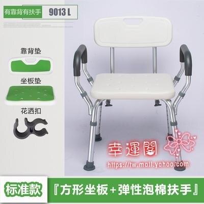 洗澡椅 防滑老人洗浴椅衛生間坐凳淋浴房凳子老年浴室座椅洗澡沐浴椅T