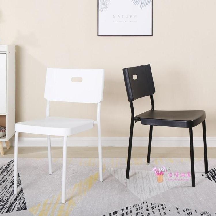 餐椅 北歐椅子經濟型餐椅家用寢室凳子靠背現代簡約書桌電腦學生塑料椅T 多款【全館免運 限時鉅惠】