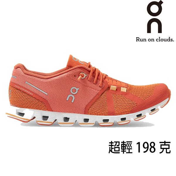 ON 瑞士品牌 超輕量(198克) 跑鞋/運動鞋 透氣快乾 浪漫紅 (女) 買就送魔術棉巾