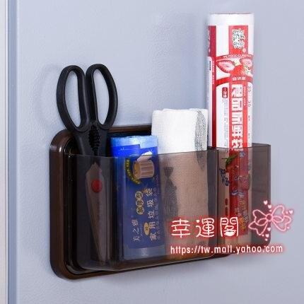 冰箱側掛架 冰箱掛架廚房置物架冰箱架創意家用收納架冰箱側邊側磁鐵壁掛塑料