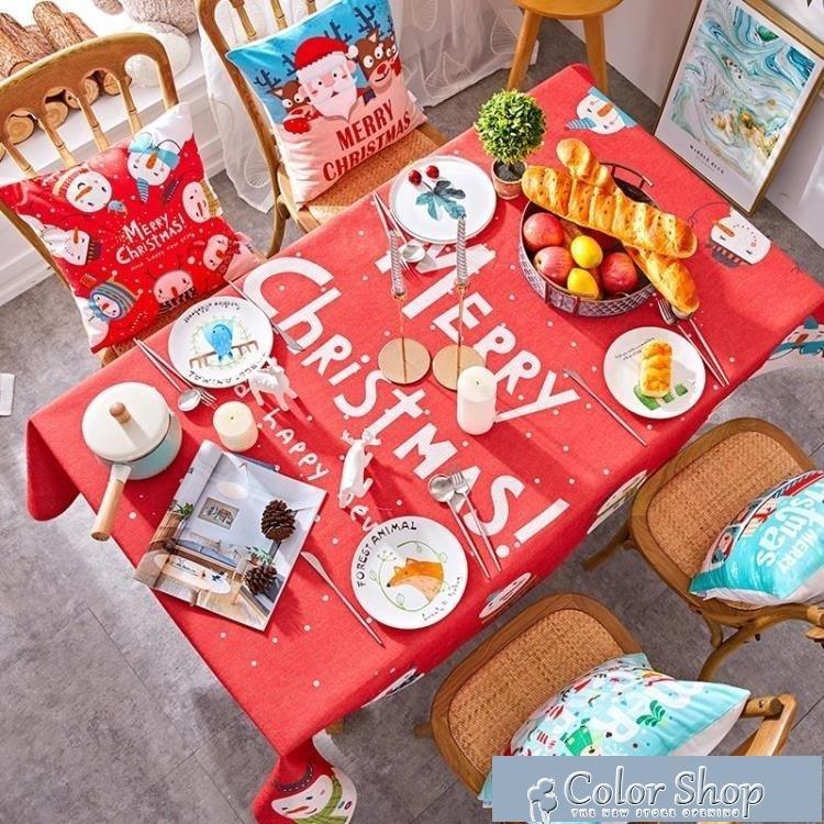 聖誕節桌布防水防油免洗茶幾餐桌布藝紅色節日主題聖誕風棉麻台布