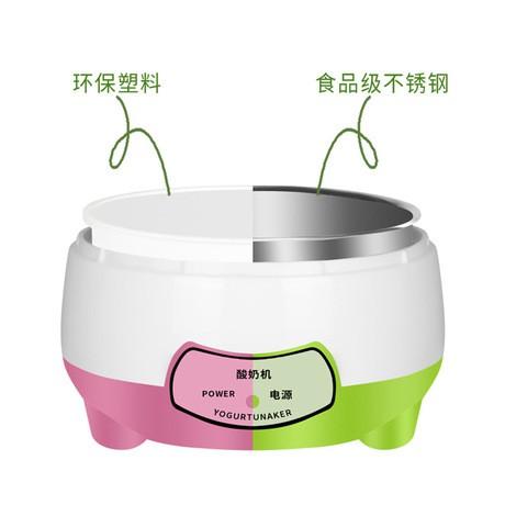 ✜✧家用酸奶機全自動自制恒溫發酵不銹鋼塑料迷你