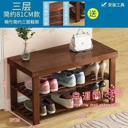 鞋架 家用經濟型鞋櫃實木簡易門口可坐人楠竹多層防塵鞋凳簡約現代