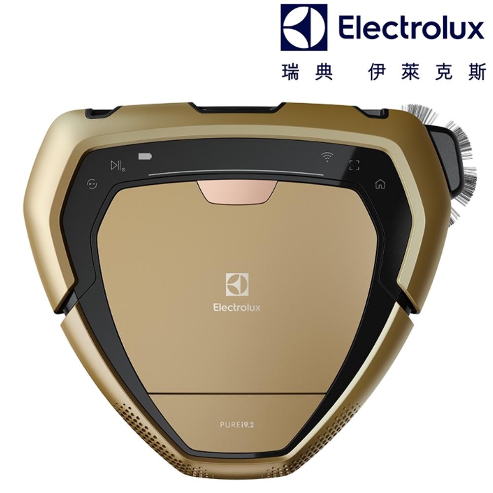 買就送配件組ERK3【Electrolux伊萊克斯】PURE i9 新一代型動機器人 PI92-6DGM (尊爵金)