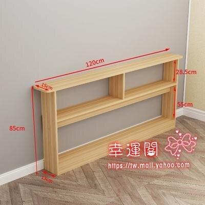 長條置物架 臥室長條櫃床頭邊夾縫窄架儲物收納簡約小型置物書架靠牆可定製T