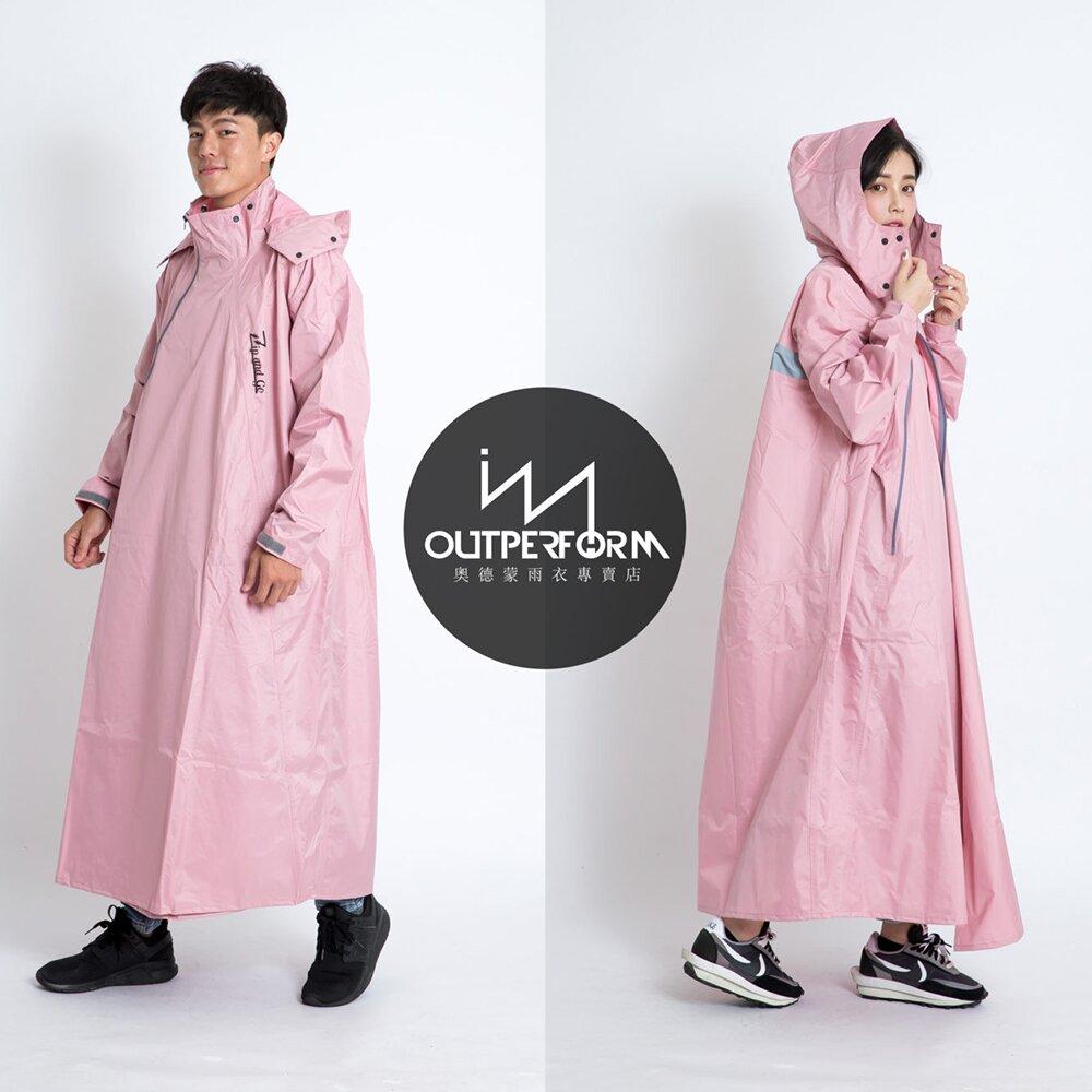 Outperform 奧德蒙雨衣-去去雨水走斜開雙拉鍊專利連身式雨衣 玫瑰粉