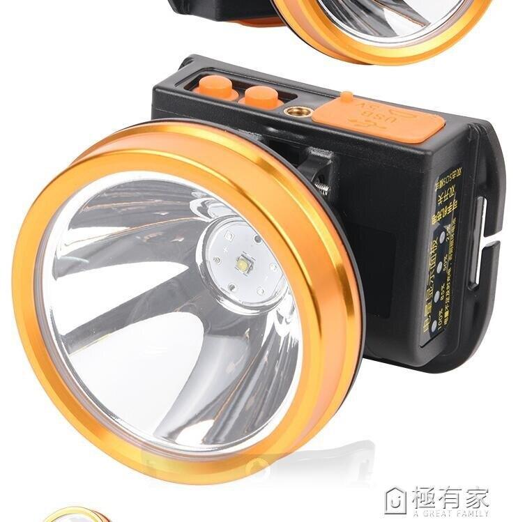 【聖誕免運】LED頭燈強光充電超亮遠射頭戴式手電筒釣魚燈戶外探照燈疝氣礦燈