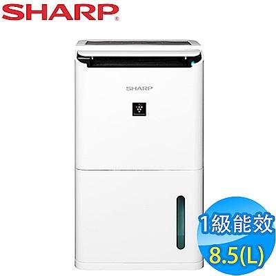 SHARP夏普 8.5L 1級自動除菌離子清淨除濕機 DW-L8HT-W