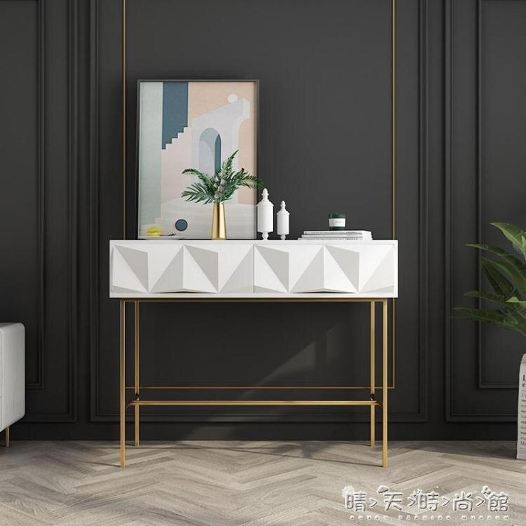 【快速出貨】北歐玄關桌子靠牆輕奢風門廳櫃台條案現代簡約設計師樣板房家具 聖誕交換禮物
