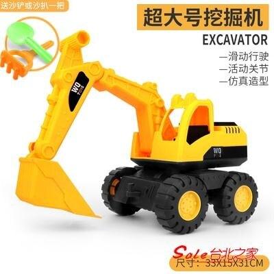 挖土機玩具 兒童大號挖掘機慣性挖機工程車挖土推土玩具車男孩鉤機玩具套裝