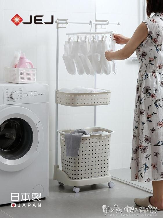 【快速出貨】JEJ日本進口分類髒衣籃帶掛桿可行動塑料洗衣籃浴室髒衣物收納籃 聖誕交換禮物