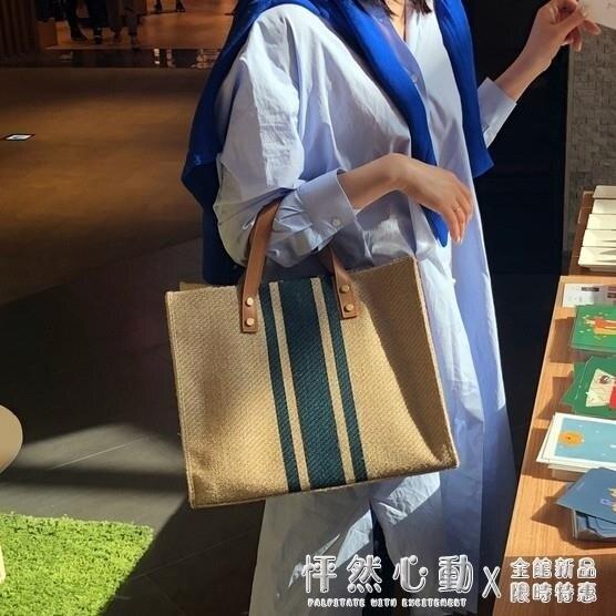 韓版女士手提公文包OL職業商務通勤新簡約時尚帆布大包包單肩yh