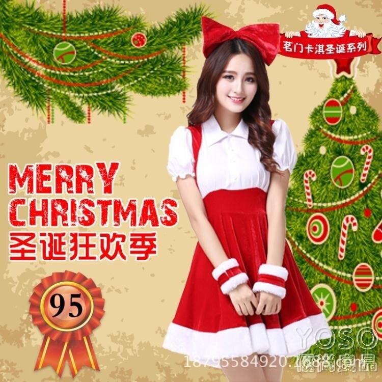 聖誕節服裝 歐美圣誕老人服裝成人圣誕夜服裝兔女郎性感舞會紅色ds年會表演服