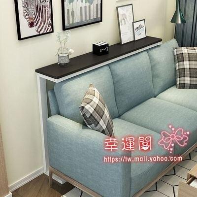 長條置物架 沙發后置物架靠牆窄邊客廳暖氣片長條床頭床尾落地縫隙玄關桌背櫃T