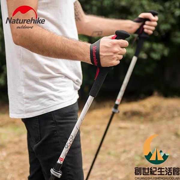 戶外登山杖碳素超輕外鎖伸縮直柄碳纖維手杖登山徒步爬山裝備【創世紀生活館】